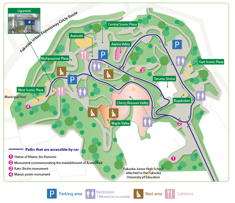 Information about Nishi Park|西公園|水と緑のオアシス